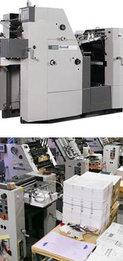ブックホンのオフセット印刷専用機
