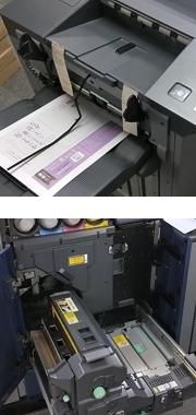 ブックホンのオンデマンド印刷専用機