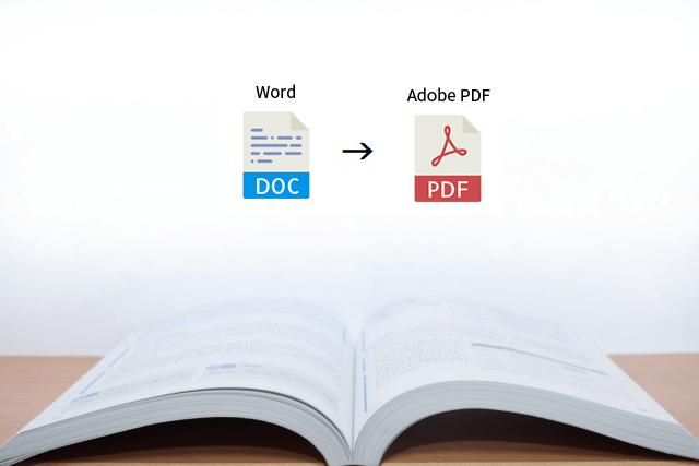 WordからPDFへ変換する