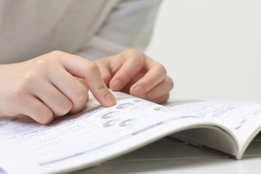 教科書、テキストに向くフォントは?