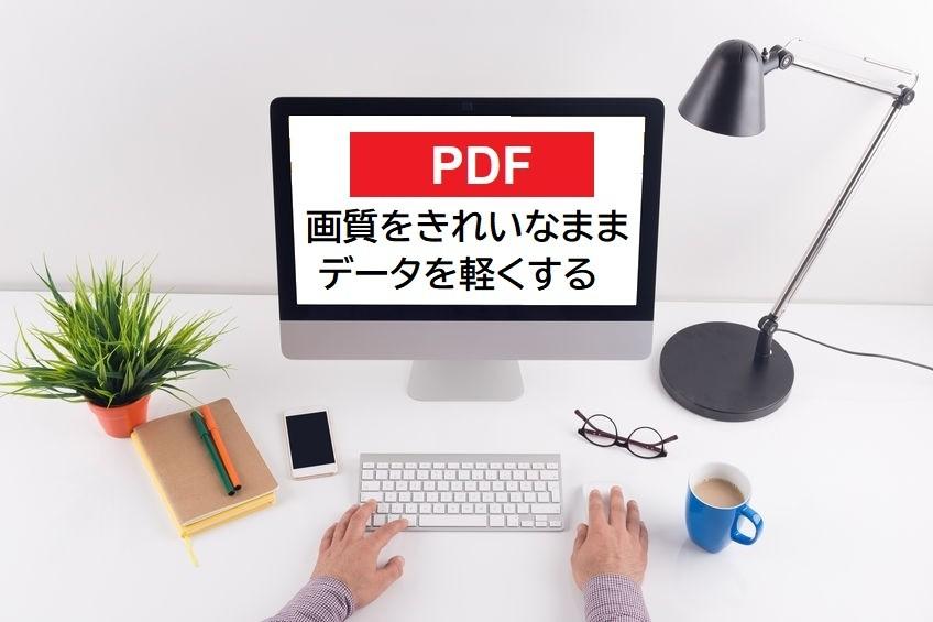 きめつのやいば pdf