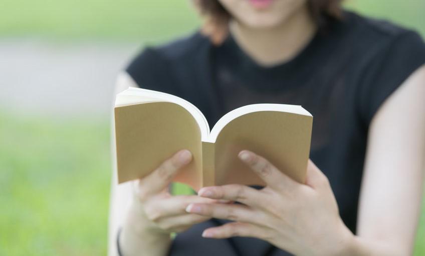 小説やエッセイの印刷価格を調べよう