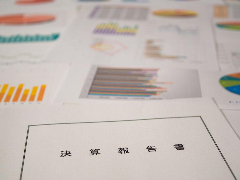 決算報告書の冊子印刷