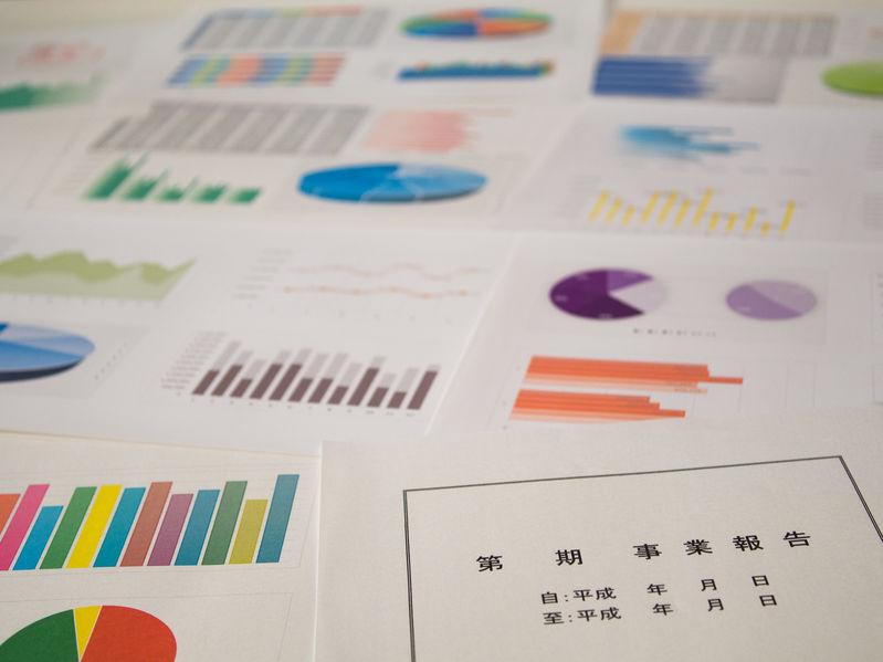 資料印刷や報告書の印刷価格