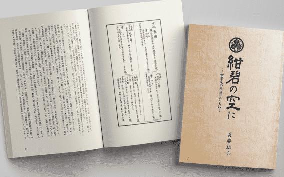 無線綴じ製本(表紙/レザック66 175K使用)