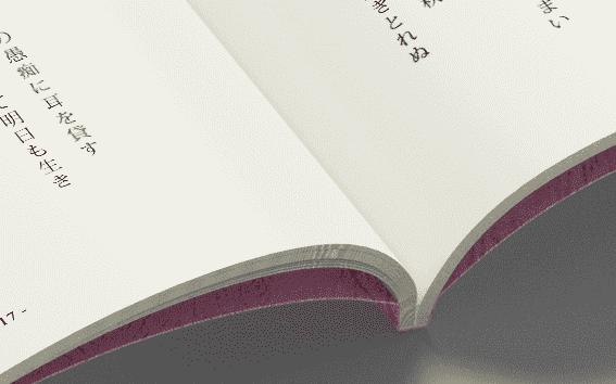 無線綴じ製本