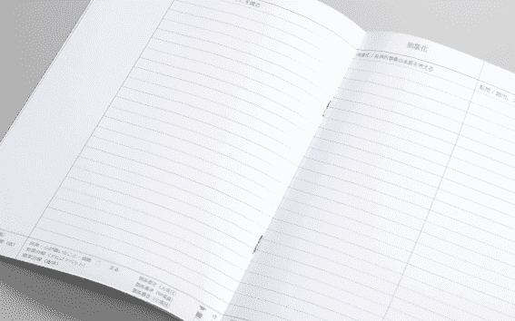 ページの書式もオリジナルで印刷できます