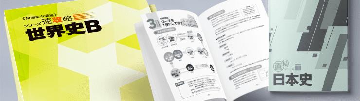 教材/テキスト 冊子印刷 おすすめの仕様や価格のご案内