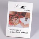 オンデマンド印刷と中綴じ製本で作成した小冊子(歌集)の作成事例で、表紙のデザインがわかる画像です。