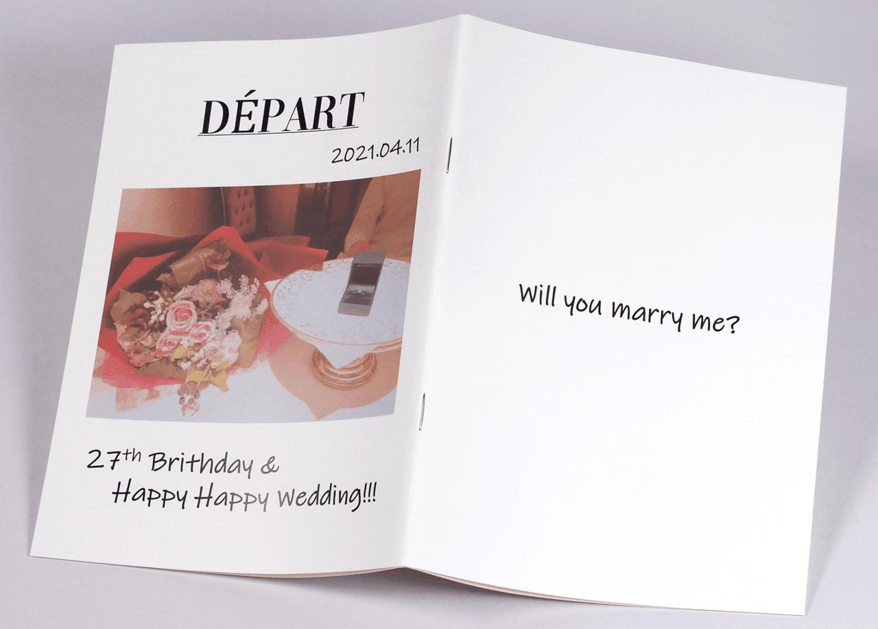 オンデマンド印刷と中綴じ製本で作成した小冊子(歌集)の作成事例で、表紙と裏表紙のデザインがわかる画像です。