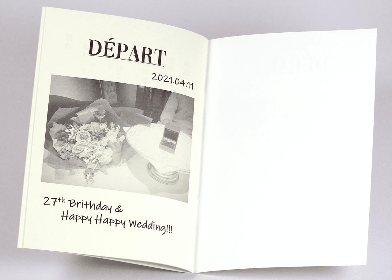 オンデマンド印刷と中綴じ製本で作成した小冊子(歌集)の作成事例で、本文用紙と表紙用紙の違いがわかる画像です。