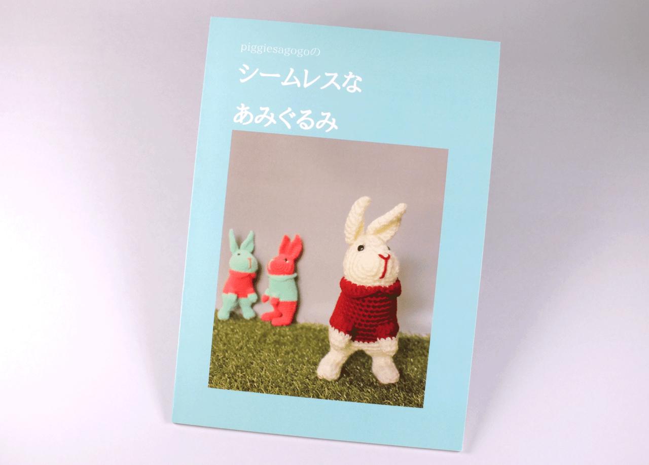オンデマンド印刷と無線綴じ製本で作成した小冊子(教材・テキスト)の作成事例で、表紙のデザインがわかる画像です。