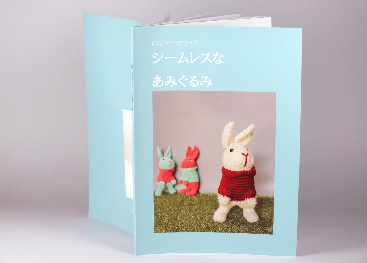 オンデマンド印刷と無線綴じ製本で作成した小冊子(教材・テキスト)の作成事例で、表紙と背表紙と裏表紙のデザインがわかる画像です。