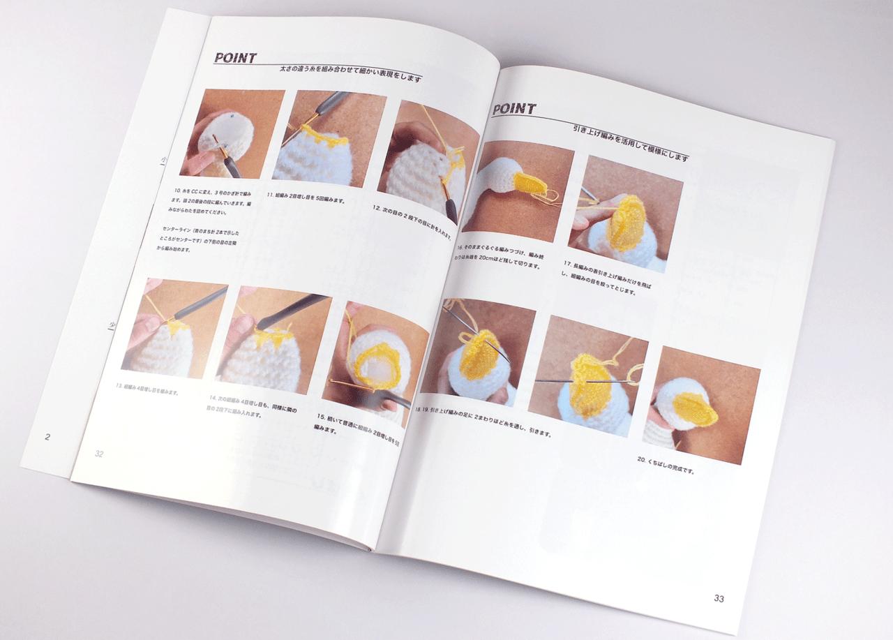 オンデマンド印刷と無線綴じ製本で作成した小冊子(教材・テキスト)を開いた本文の見開きデザインがわかる画像です。