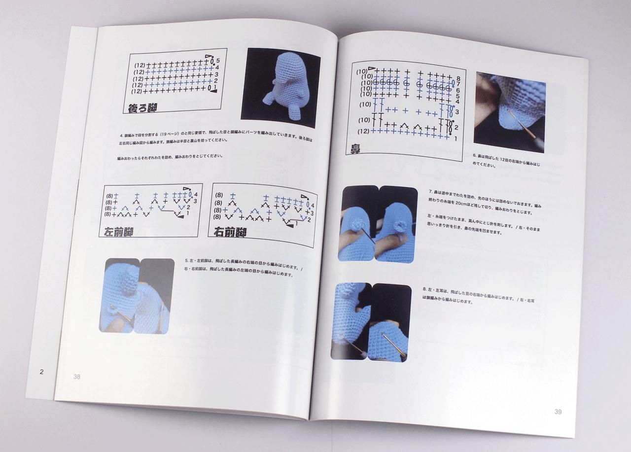 オンデマンド印刷と無線綴じ製本で作成した小冊子(教材・テキスト)の作成事例で、細かい作図もきれいに印刷できることがわかる画像です。