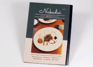 神奈川県・N様からご依頼いただいた小冊子印刷のご紹介