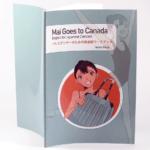 オンデマンド印刷と無線綴じ製本で作成した小冊子(英会話用の学習テキスト)の作成事例で、表紙と背表紙と裏表紙のデザインがわかる画像です。