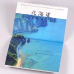 オンデマンド印刷と無線綴じ製本で作成した小冊子(ZINE)を開いた本文の縦方向の見開きデザインがわかる画像です。
