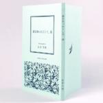 オンデマンド印刷と無線綴じ製本で作成した小冊子(作品集)の作成事例で、表紙と背表紙と裏表紙のデザインがわかる画像です。