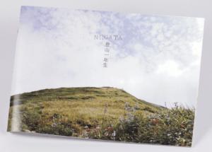 新潟県・T様からご依頼いただいた小冊子印刷のご紹介