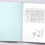 オンデマンド印刷と無線綴じ製本で作成した小冊子(絵本・伝記)に色上質紙を使い見返し加工を施した作成例の画像です。