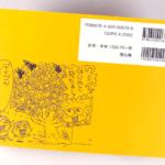 無線綴じ小冊子の表紙(表4)のデザインがわかる画像